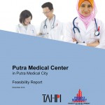 PMC Feasibility Report Cover