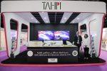 TAHPI-1